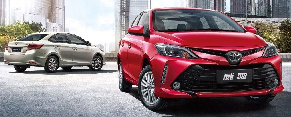 Giá xe Toyota Vios 2020