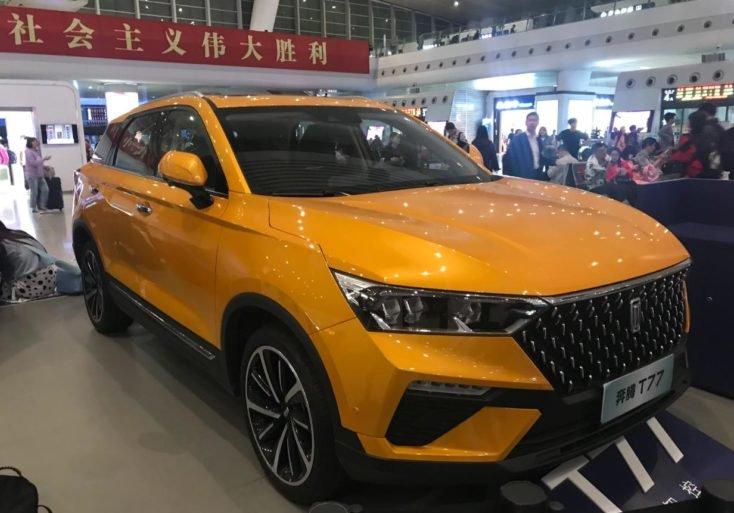SUV Redmi đánh dấu mốc cho sự tham chiến của Xiaomi vào thị trường ô tô.