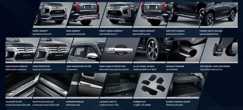 Thông số kỹ thuật xe Mitsubishi Pajero Sport 2020: Ngoại thất