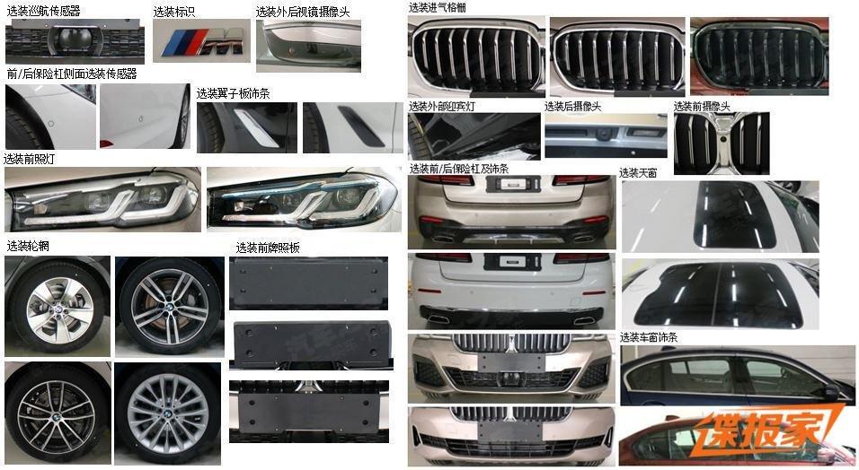 BMW 5-Series 2021 trục cơ sở kéo dài LWB mớidành cho Trung Quốc a2