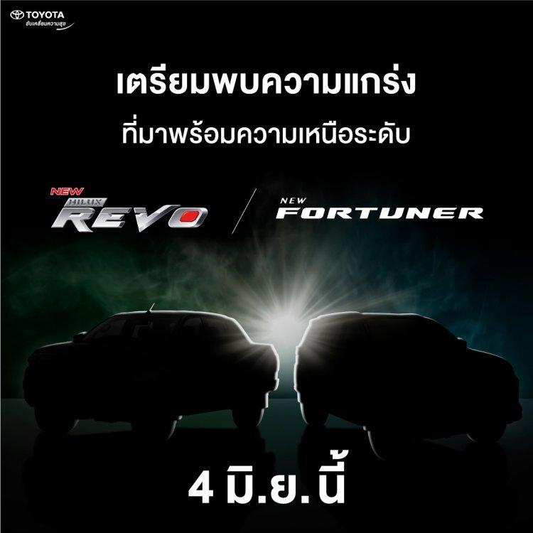 Toyota Fortuner và Hilux facelift mới tung teaser trước giờ G.