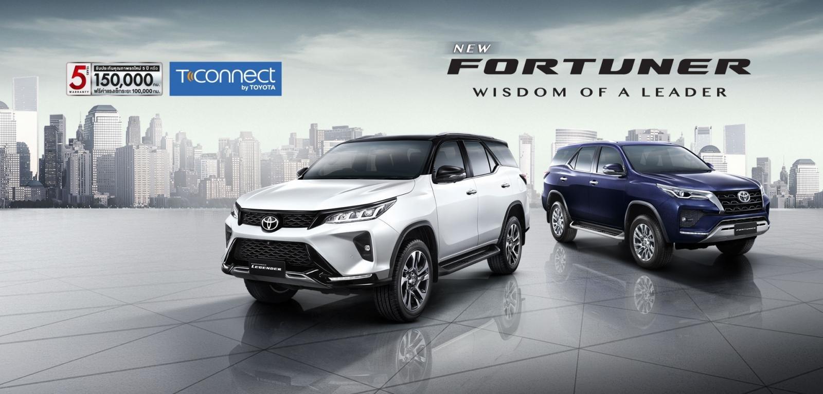 Toyota Fortuner 2021 facelift hấp dẫn hơn.