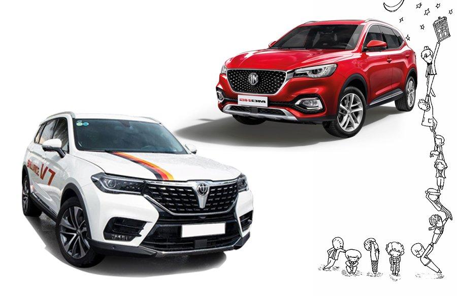 So sánh xe Brilliance V7 2020 và MG HS 2020: Xe Trung Quốc đại chiến a1