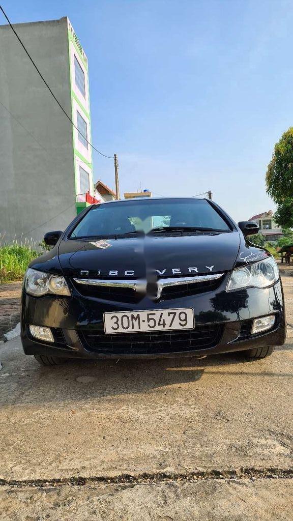 Cần bán Honda Civic sản xuất 2007, màu đen, số tự động (2)