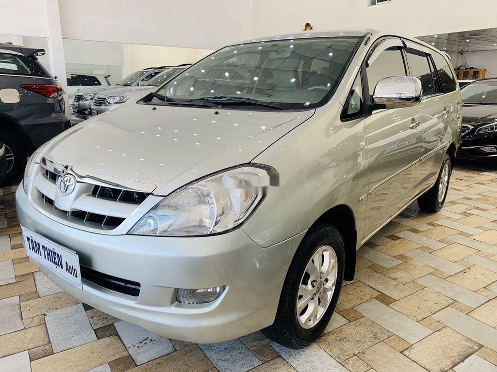 Cần bán gấp Toyota Innova G 2007, màu bạc, giá chỉ 295 triệu  (2)