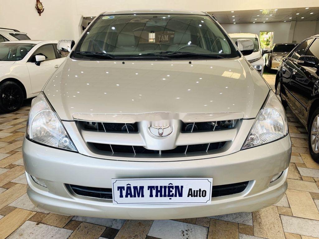 Cần bán gấp Toyota Innova G 2007, màu bạc, giá chỉ 295 triệu  (1)