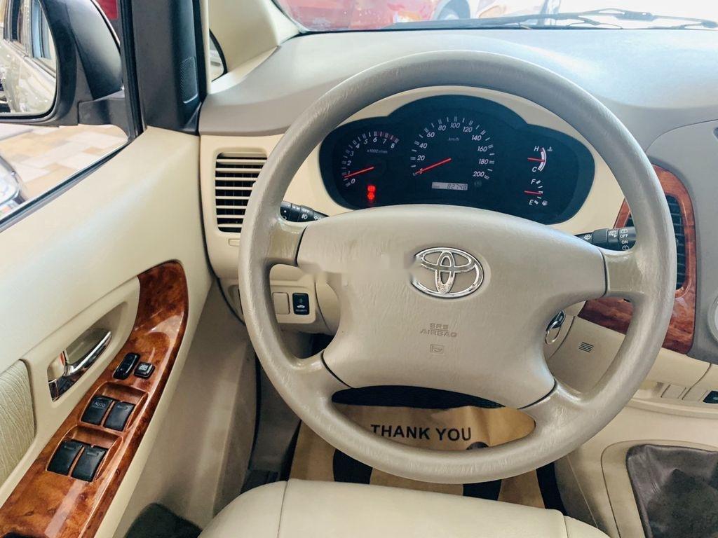 Cần bán gấp Toyota Innova G 2007, màu bạc, giá chỉ 295 triệu  (9)