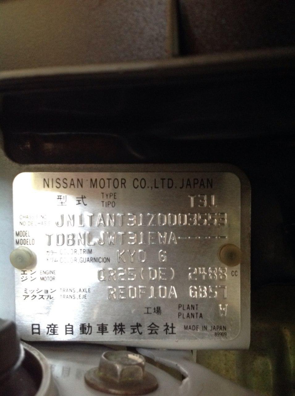 Xe đẹp hàng siêu phẩm, Nissan Xtrail T31 nhập Nhật (4)