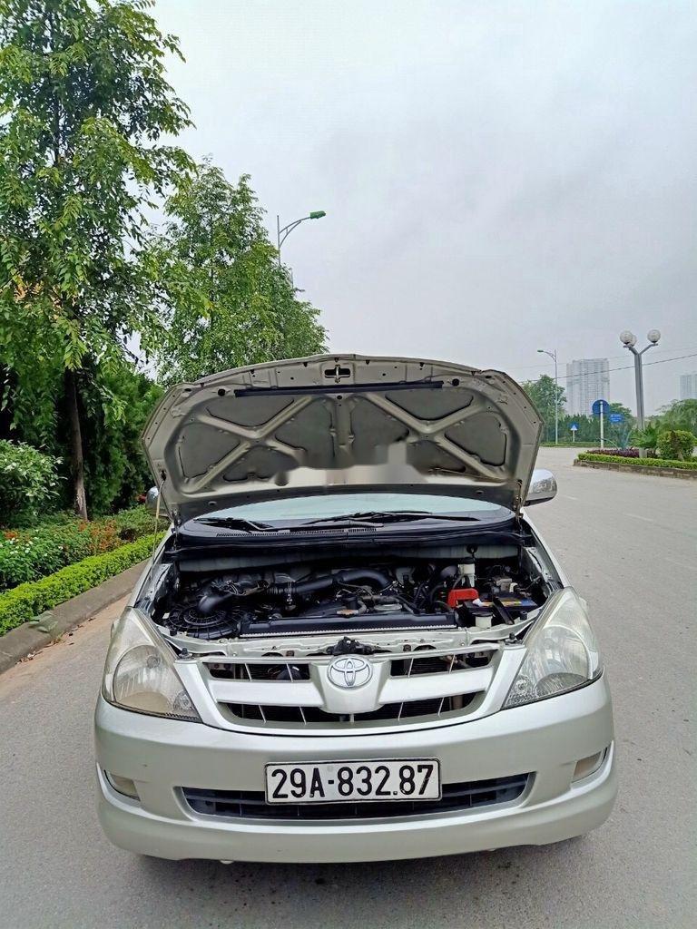 Cần bán gấp Toyota Innova năm 2008, xe tư nhân cần bán với giá ưu đãi (3)