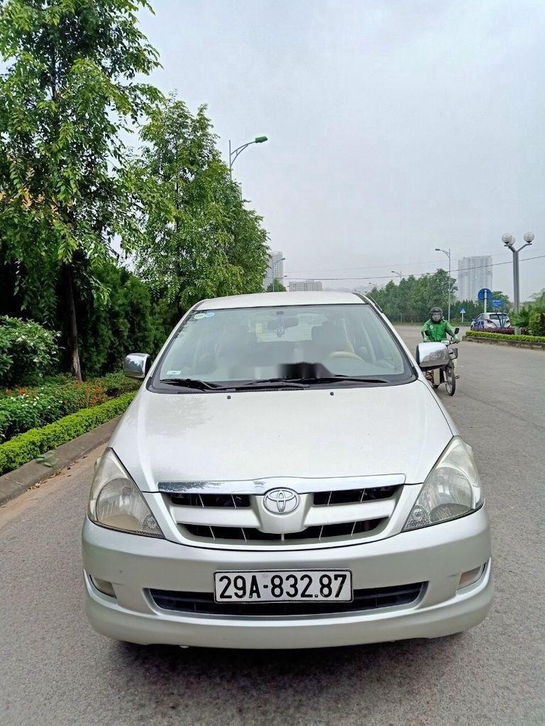 Cần bán gấp Toyota Innova năm 2008, xe tư nhân cần bán với giá ưu đãi (1)