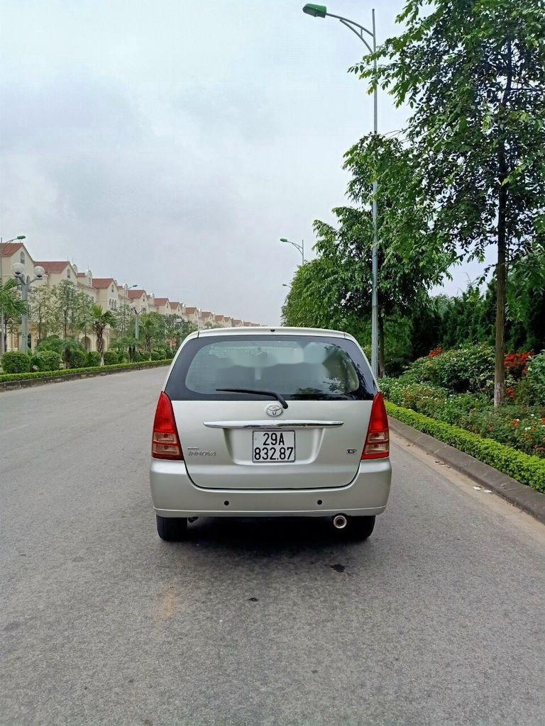 Cần bán gấp Toyota Innova năm 2008, xe tư nhân cần bán với giá ưu đãi (4)