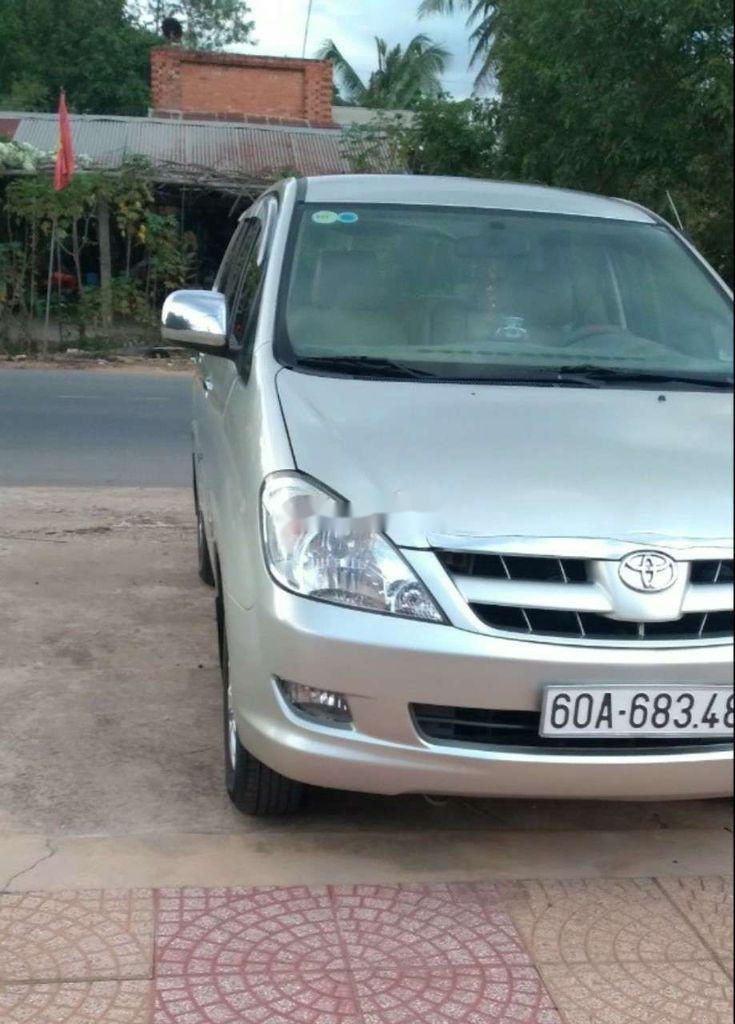 Xe Toyota Innova năm sản xuất 2007, nhập khẩu (3)