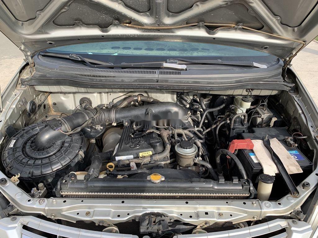 Cần bán lại xe Toyota Innova sản xuất năm 2009 còn mới, giá chỉ 305 triệu (10)