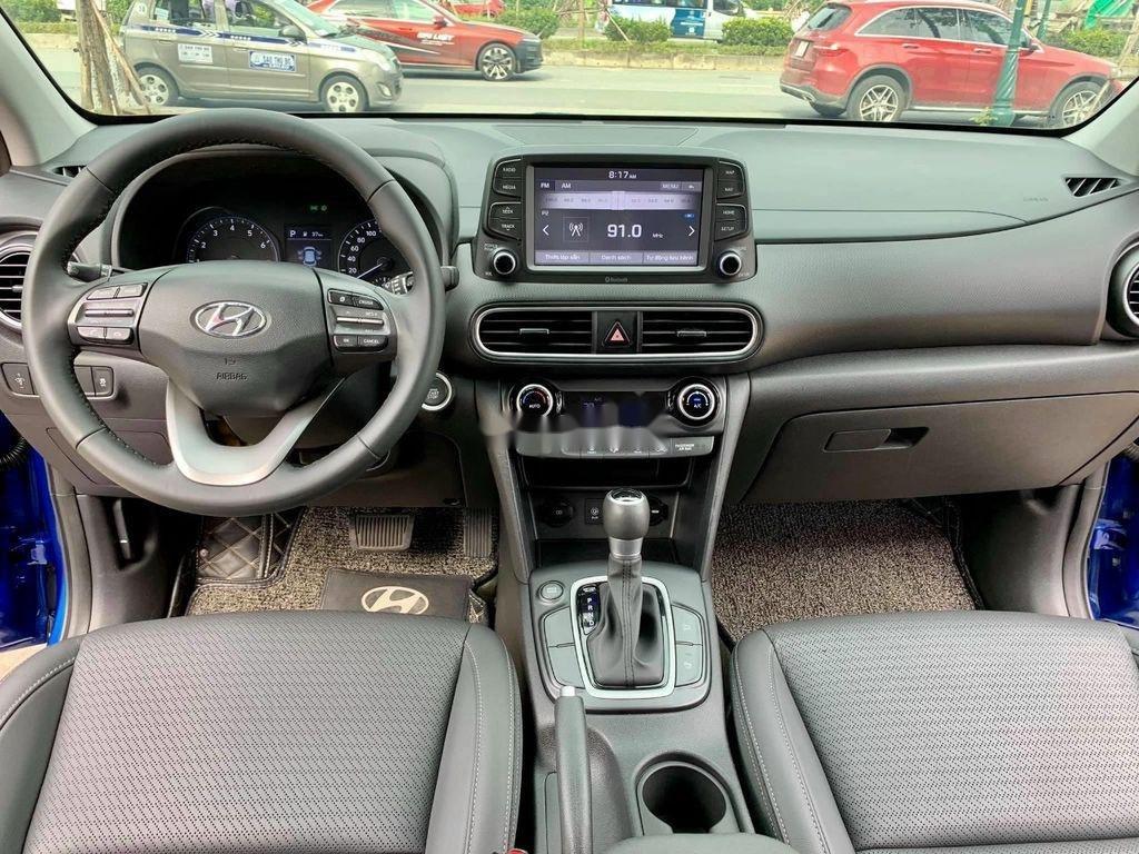 Bán ô tô Hyundai Kona năm sản xuất 2020, màu trắng, 624tr (6)