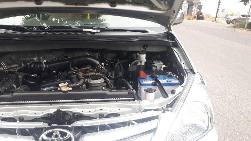 Bán Toyota Innova năm 2010, xe nhập còn mới (11)