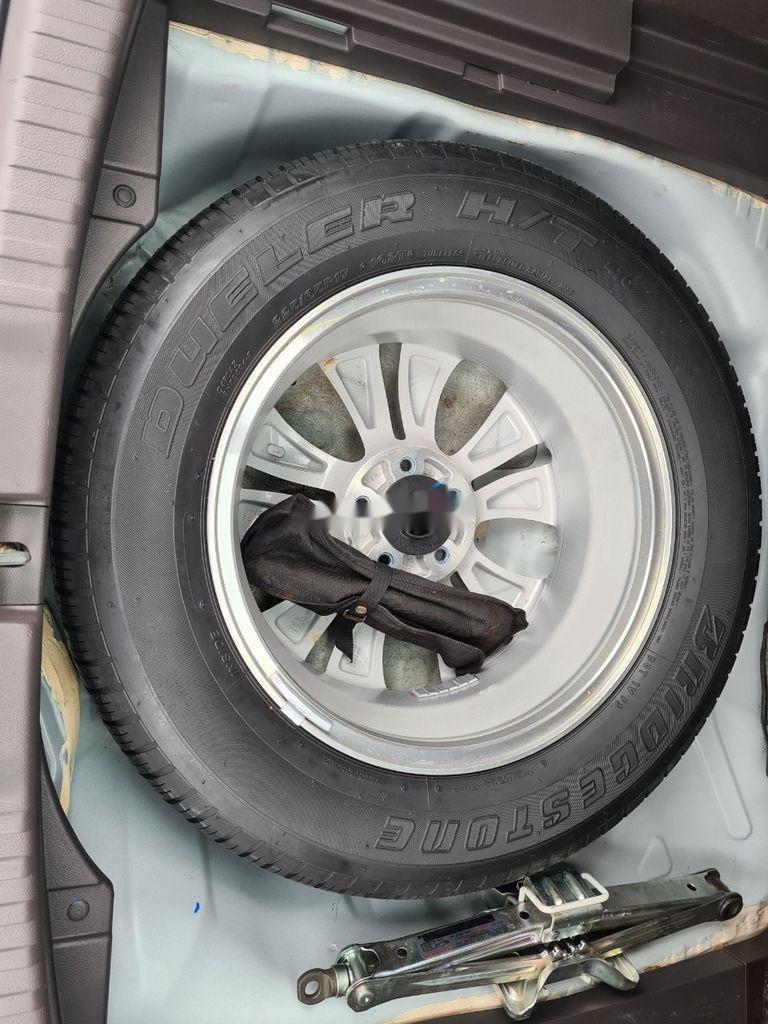 Bán xe Honda CR V đời 2014, màu trắng (6)
