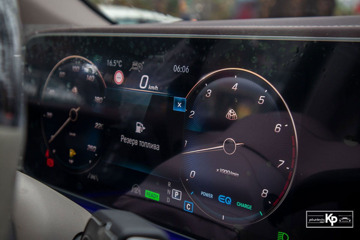 Ảnh Đồng hồ xe Mercedes-Maybach GLS 600 2021
