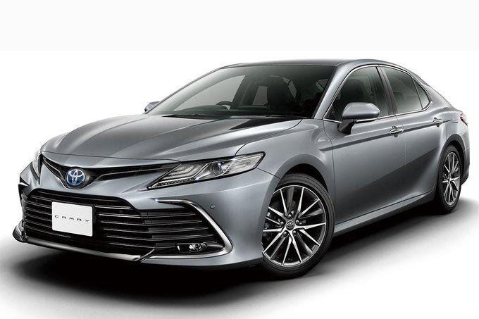 Hé lộ hình ảnh thiết kế Toyota Camry 2021 nâng cấp đăng kí bảo hộ tại Việt Nam - ẢNh 1.