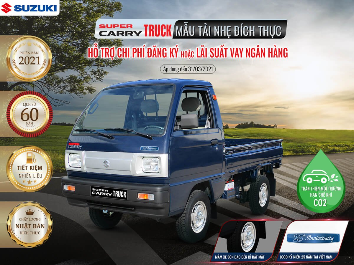 Suzuki Việt Nam hỗ trợ lãi suất vay trả góp cho khách hàng nhân kỷ niệm 60 năm Suzuki Carry ra đời 1