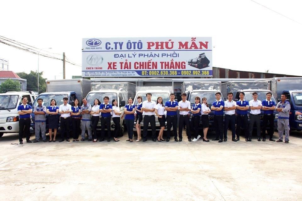 Công ty Ô tô Phú Mẫn – chi nhánh Đồng Nai  (1)