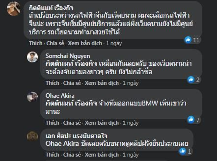 Người dùng Thái Lan vẫn lo rằng Vinfast VF e34 chưa thể đấu xe điện Trung Quốc.