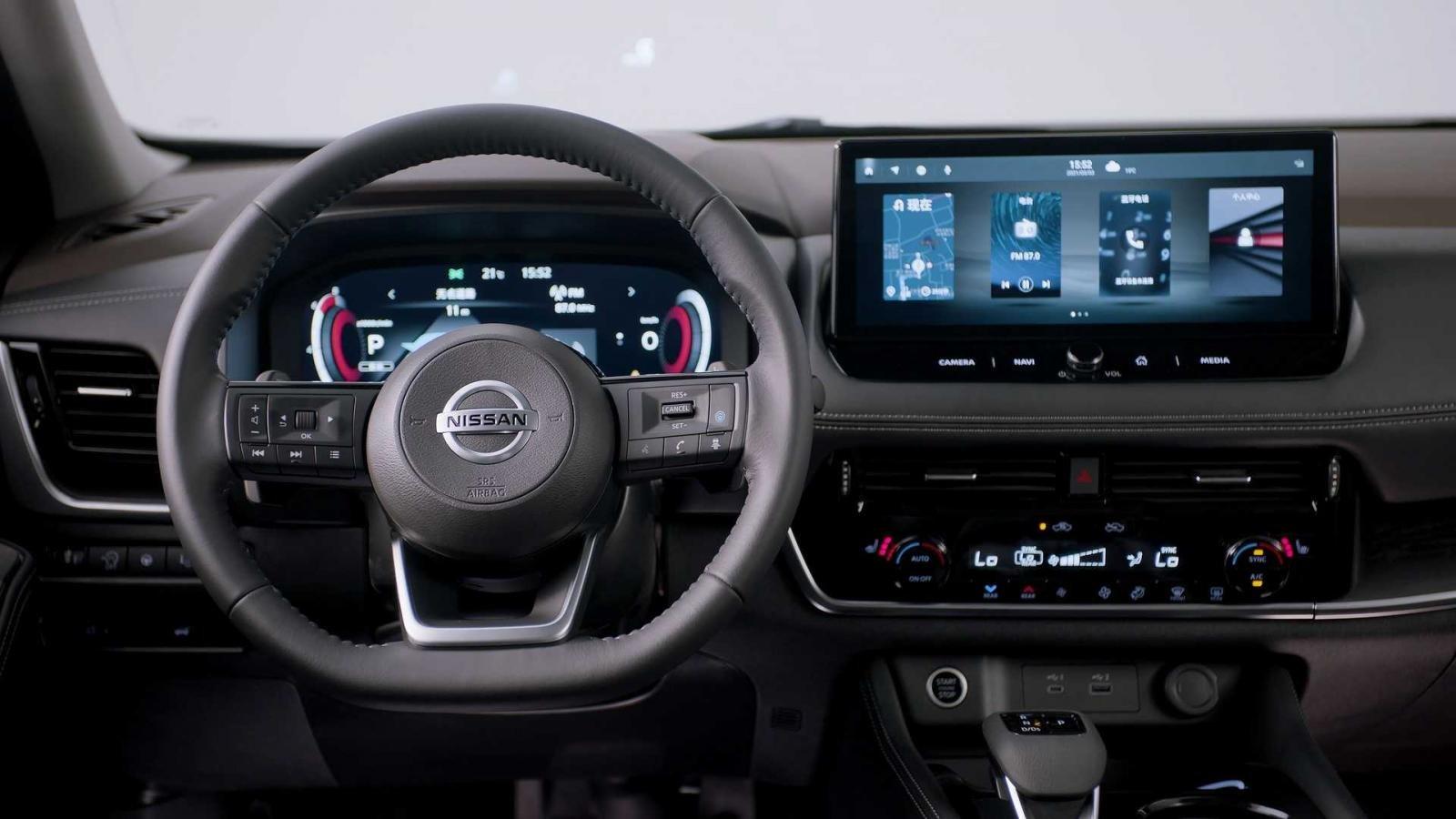 [Auto Shanghai 2021] Nissan X-Trail 2022 còn giữ nhiều bí ẩn bất ngờ sẽ được bật mí trong tương lai.