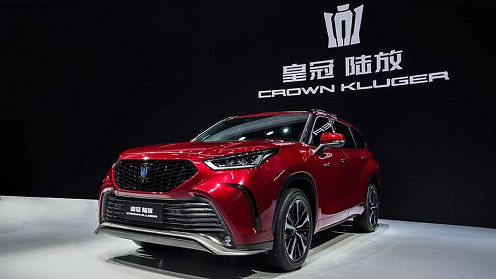 [Auto Shanghai 2021] Toyota Crown SUV ra mắt - bản nâng cấp của Toyota Highlander.