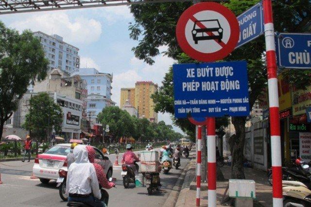 Mức phạt đi vào đường cấm năm 2021 là bao nhiêu?