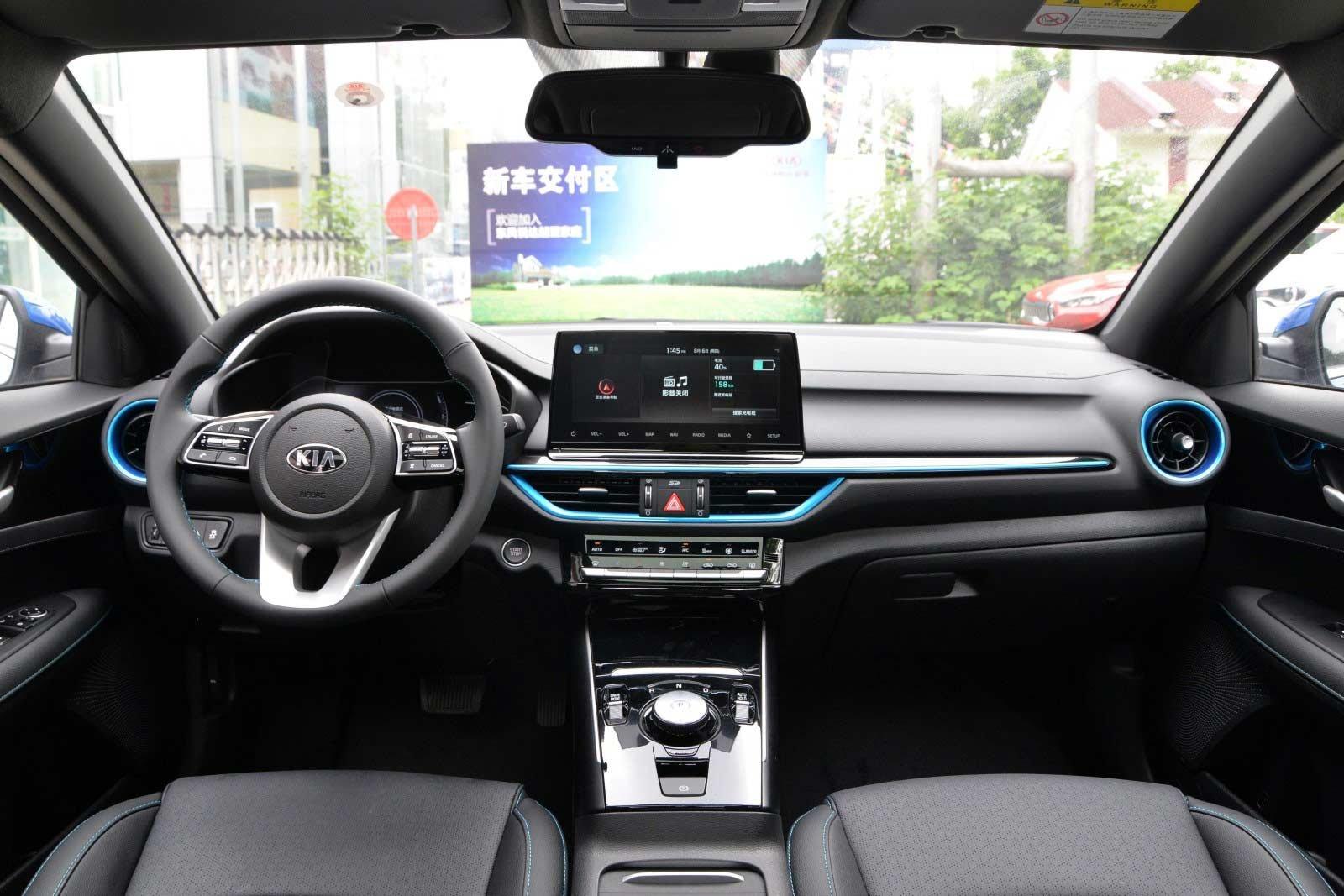 Kia Cerato 2021 EV trang bị hiện đại.