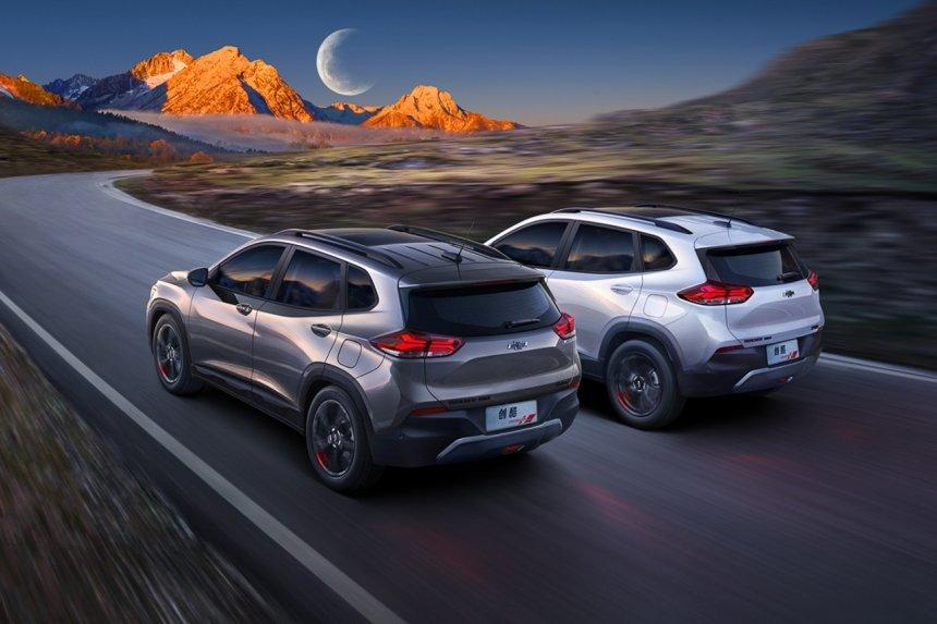 Chevrolet Tracker 2022 sở hữu nhiều tùy chọn và biến thể đa dạng.