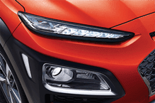 đèn xe Hyundai Kona mới nhất