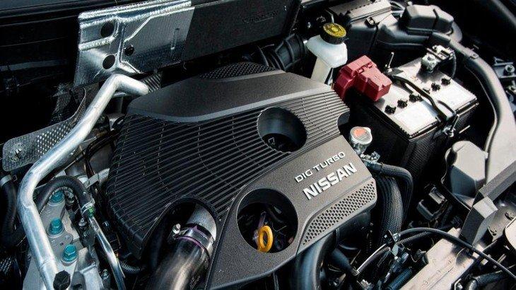 động cơ xe Nissan X-Trail 2021