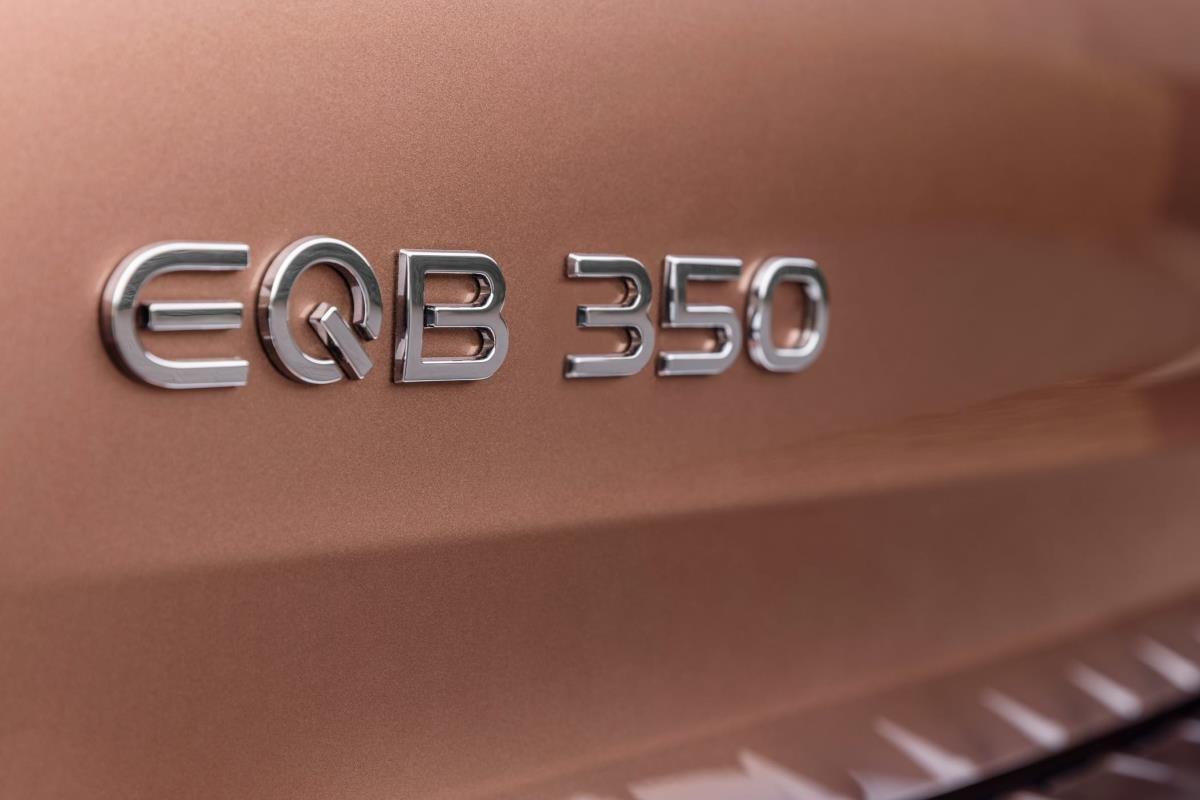 Mercedes EQB 2021 logo 1