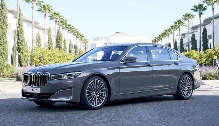 Giá xe BMW 740Li 2021 cập nhật mới nhất.