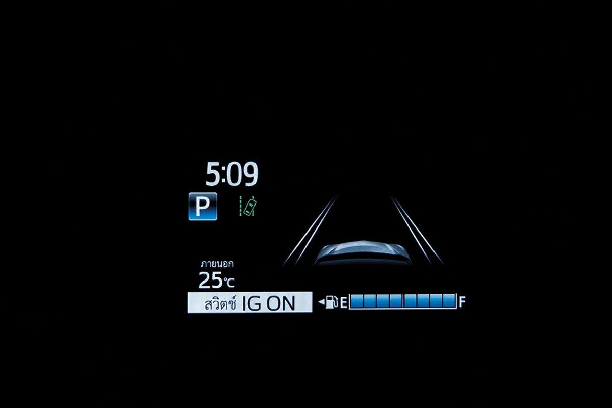 Toyota Vios 2022 cảnh báo lệch làn 1