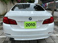 BMW 5 Series 523i, Sx 2010, màu trắng1