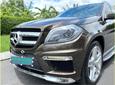 Bán Mercedes Benz GL500 AMG 1 đời chủ giá siêu rẻ, chỉ 2.550 tỷ3