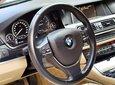 Cần bán xe BMW 520i sản xuất năm 2016, màu trắng, nhập khẩu  1