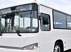 Bán xe buýt 60 chỗ 2018, màu trắng