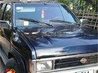 Cần bán Nissan Pathfinder đời 1993, nhập khẩu nguyên chiếc