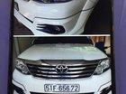 Bán Toyota Fortuner TRD Sportivo sản xuất năm 2016, màu trắng, giá tốt