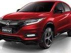 Cần bán Honda HR-V sản xuất 2018, màu đỏ, xe nhập