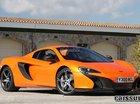 Bán McLaren 650S Spider màu vàng cam, sản xuất 2018, nhập khẩu nguyên chiếc mới 100%