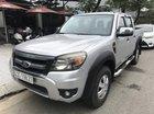 Cần bán Ford Ranger đời 2011, màu bạc, nhập khẩu