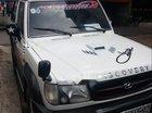 Cần bán Hyundai Galloper đời 2003, màu trắng, nhập khẩu nguyên chiếc