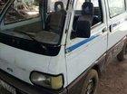 Bán xe Asia Towner đời 1995, màu trắng, xe nhập