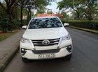 Bán Toyota Fortuner 2.4G 4x2MT đời 2017, màu trắng, nhập khẩu, cần tiền bán gấp 1 tỷ 058 triệu