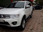 Cần bán gấp Mitsubishi Pajero Sport đời 2016, màu trắng, nhập khẩu nguyên chiếc, giá 745tr