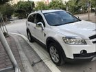 Bán xe Chevrolet Captiva đời 2007, màu trắng, nhập khẩu, 295 triệu