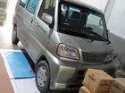 Cần bán xe Mitsubishi Veryca năm 2012, màu bạc, nhập khẩu, còn mới